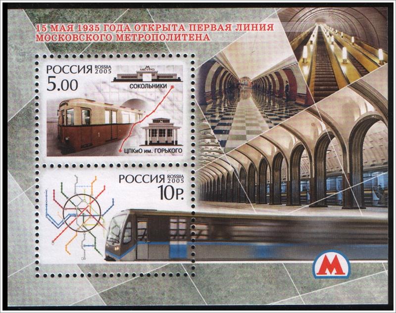 1地鐵郵票
