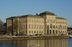 Национальный музей изобразительных искусств. Nationalmuseum