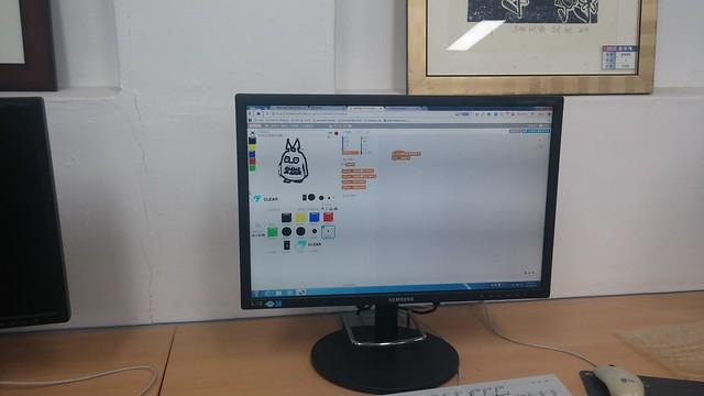 방과후 컴퓨터 교실 - 스크래치 그림판