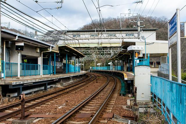 神戸電鉄「鵯越」駅の全景