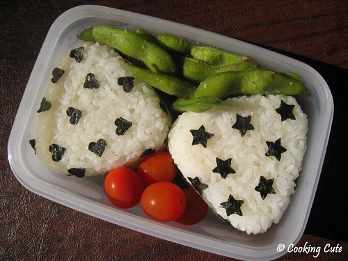 Bento #57 | by munkaya