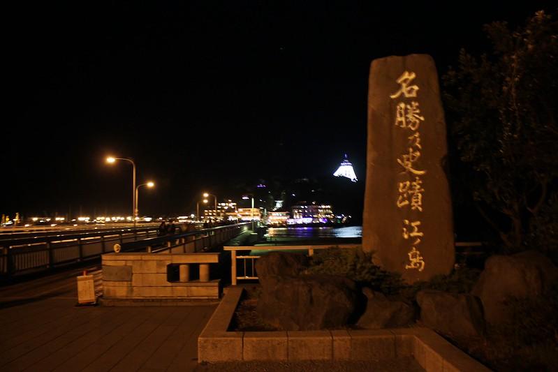 travel-japan-湘南の宝石- (9)