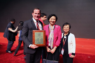 Dec 10 '16 Riverview International Academy Awarded Confucius Classroom of the Year