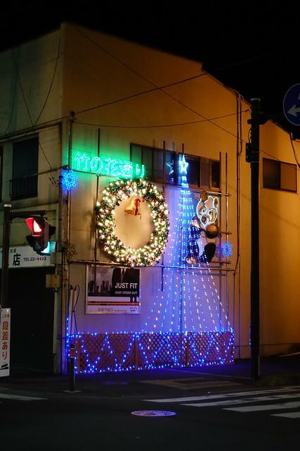 Odawara Takenohana Shopping street