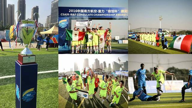 México se corona campeón del 2º torneo consular de fútbol de Guangzhou China Southern - Guangzhou R&F FC