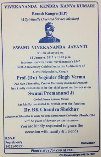 Vivekananda Jayanti 2017 Invitation