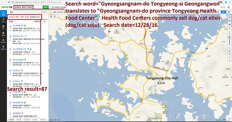 Sister City Campaign - Tongyeong, South Korea – Reedley, California