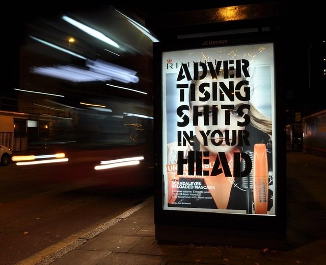 "So 2016... ""Advertising Shits In Your Head"" by Special Dog Patrol"