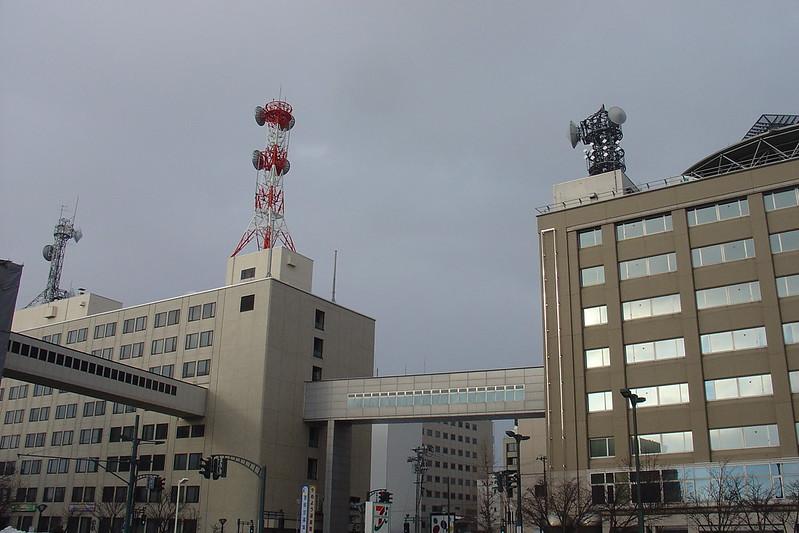 Aomori city offices