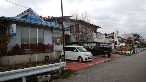 gifu-takayama-tavern-and-restaurant-mori-outside