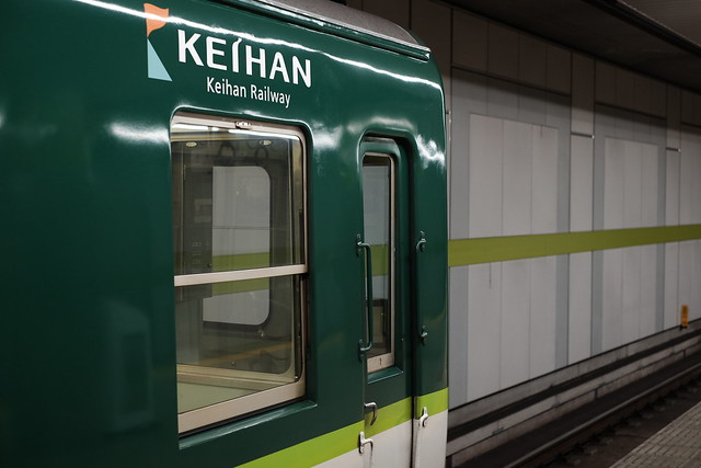 KEIHAN line (Maccha Color)