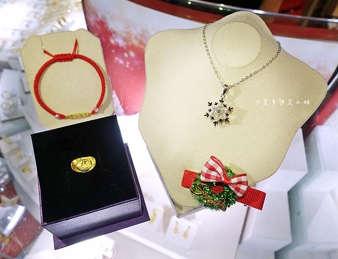 29 大潤發 高優質商品 Premium Gifts