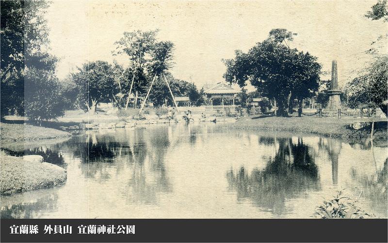 宜蘭神社公園