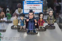 Jumpfesta2017_banpresto_1-183