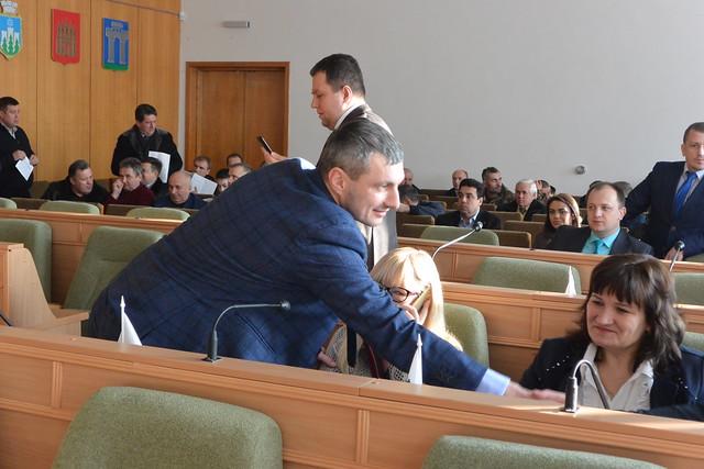 сесія обласної ради облрада