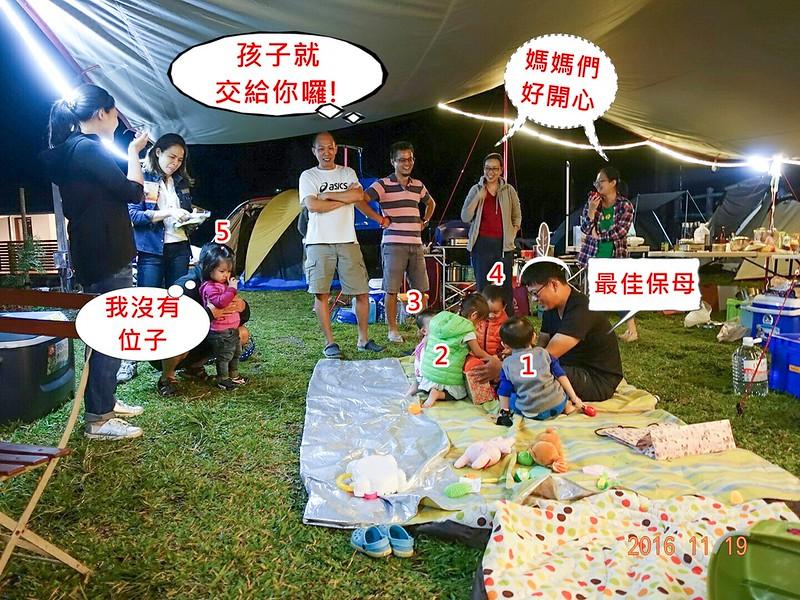 20161119野薑花營區_161219_0125-1