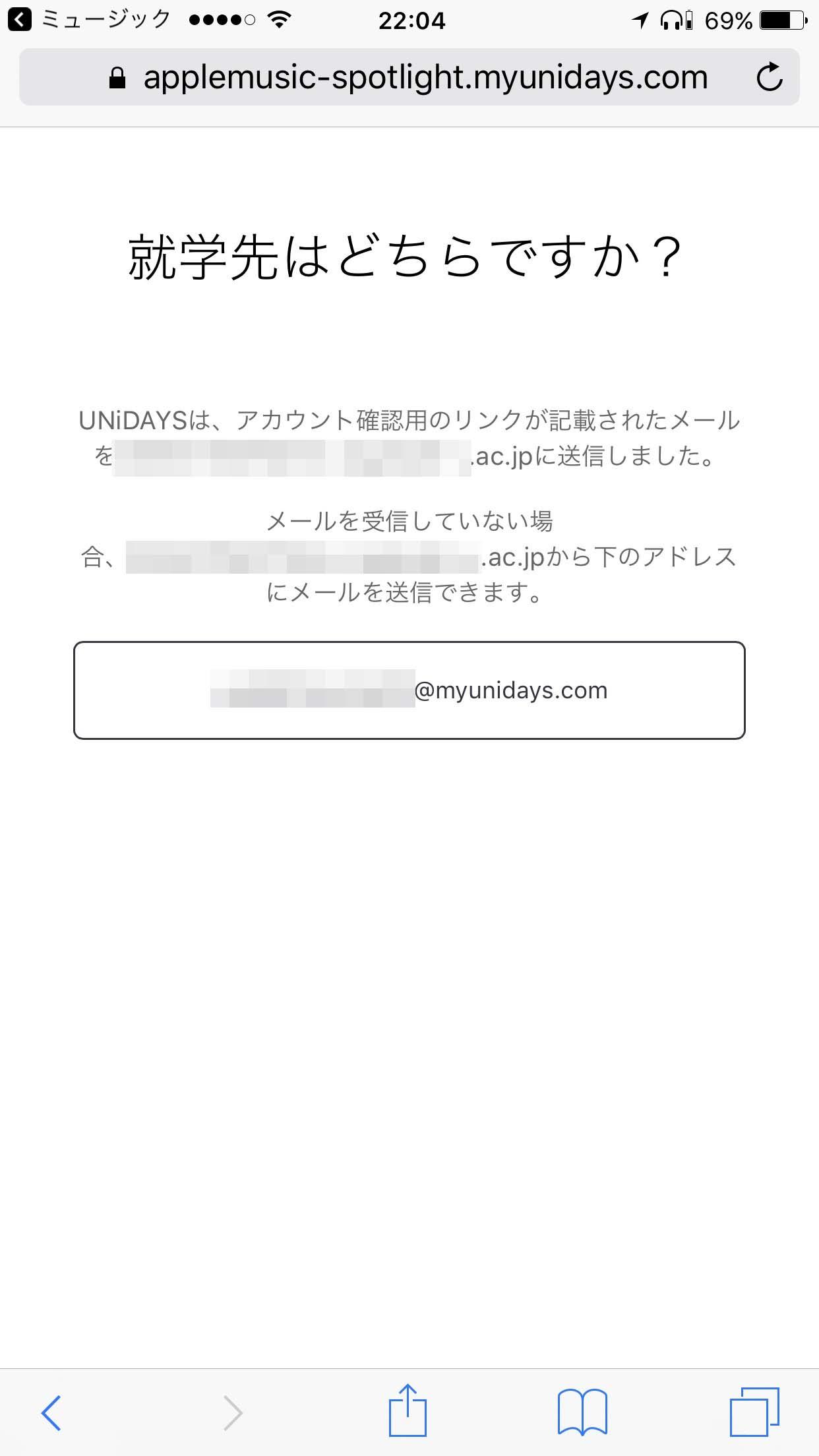 shikaku4