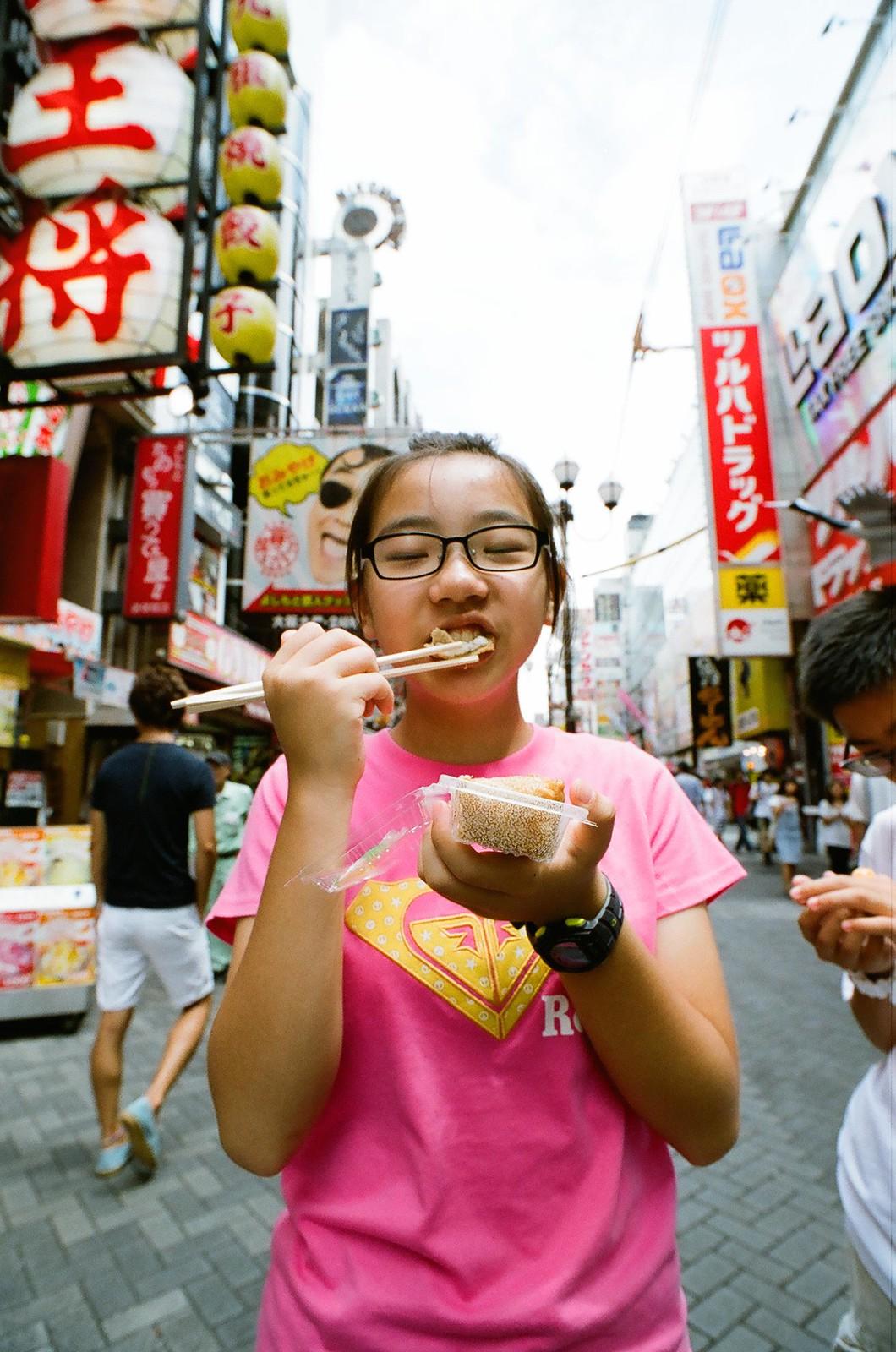 Japan easy go