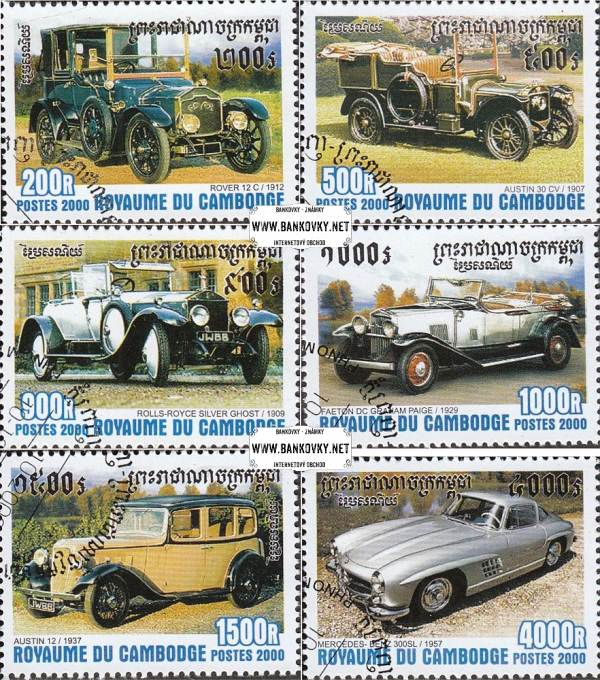 Známky Kambodža 2000 Staré automobily, razítkovaná séria