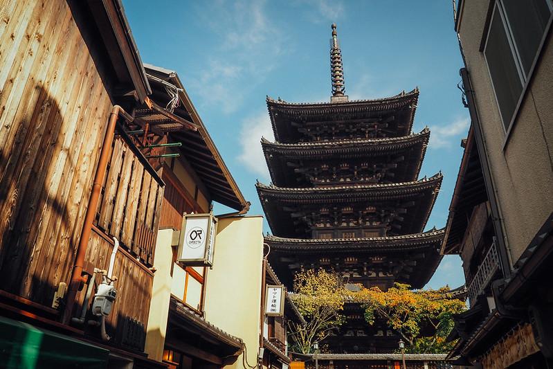 八坂神社|京都 Kyoto