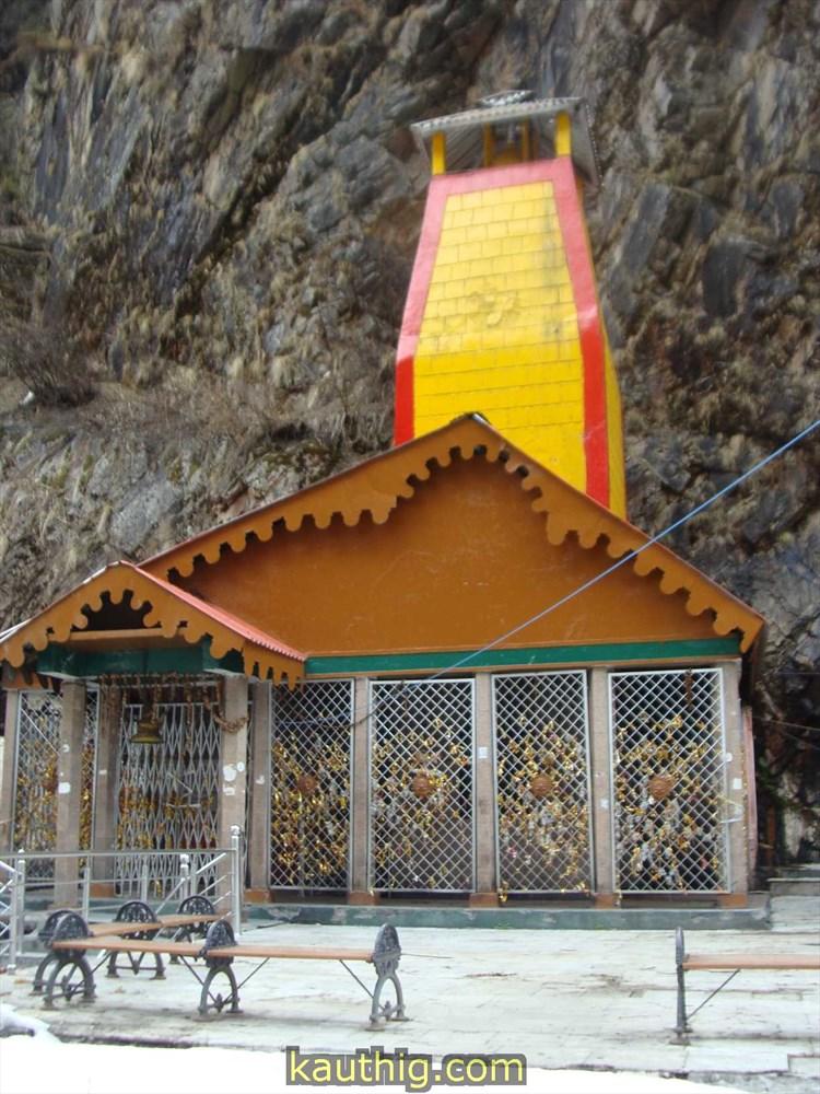 Yamunotri Temple Dham