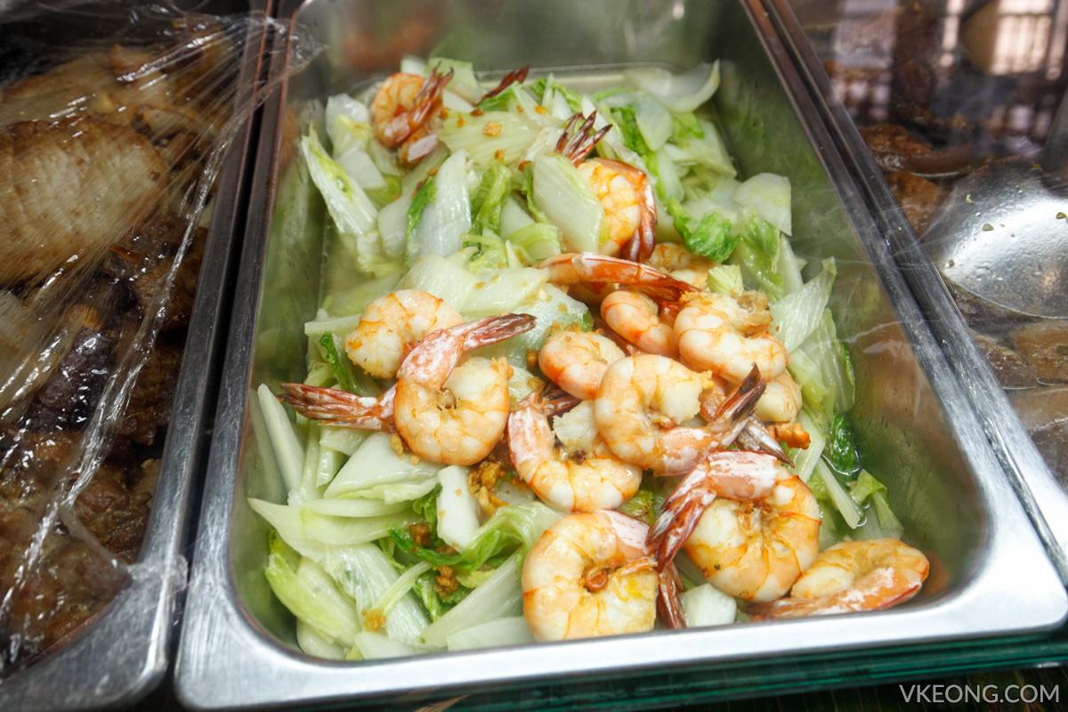 Prik Yuak Green Chilli Chatuchak Prawn Dish
