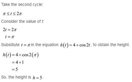Stewart-Calculus-7e-Solutions-Chapter-16.2-Vector-Calculus-48E-7