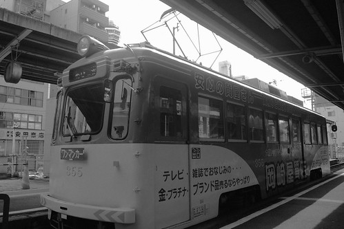 Tramcars of Hankai Tramways Co. on OCT 31, 2015 (2)