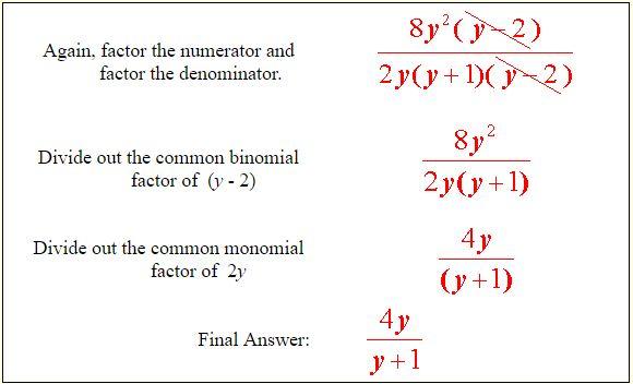 Simplifying-Algebraic-Fractions-4
