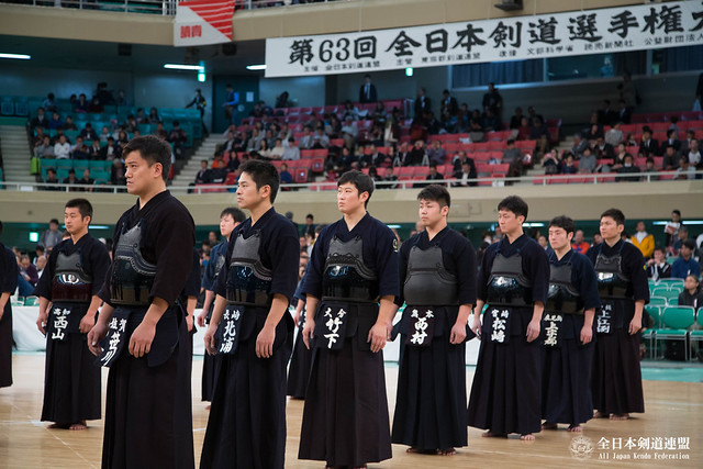 63rd All Japan KENDO Championship_133