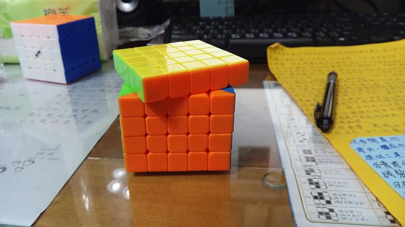 魔方教室 MF5 頂單層正容錯(R')