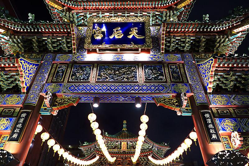 横浜中華街 媽祖廟