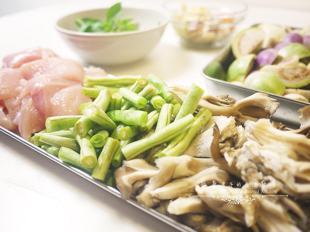 孤身廚房-滿滿新鮮香料版的泰式綠咖哩雞6