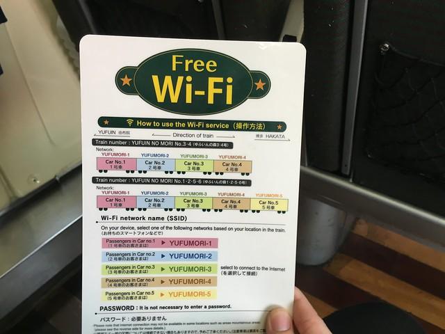 列車上還有⋯⋯免費 WIFI!