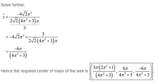 Stewart-Calculus-7e-Solutions-Chapter-16.2-Vector-Calculus-36E-7
