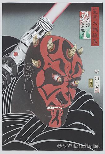 ishikawa-ukiyoe002