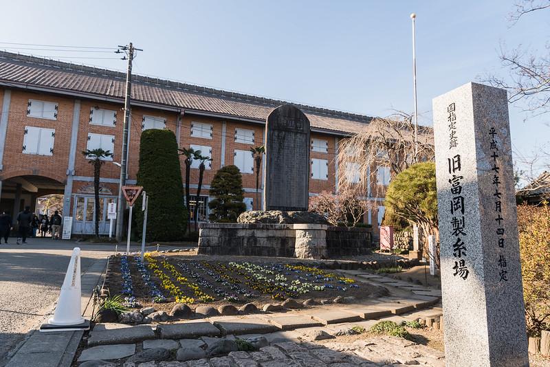 2017年 1月7日 富岡製糸場