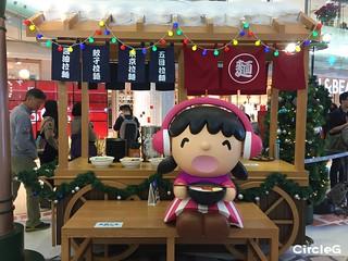CIRCLEG 荃灣廣場 大口仔 聖誕 2016 TSUEN WAN (4)