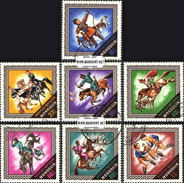 Známky Mongolsko 1974 Národné oslavy, razítkovaná séria