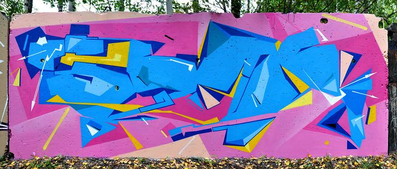 2011 ЖКО - розовый
