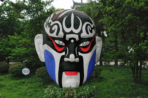 Gigantic Chinese Opera masks at Pipashan Park 2 | by Pat Rioux