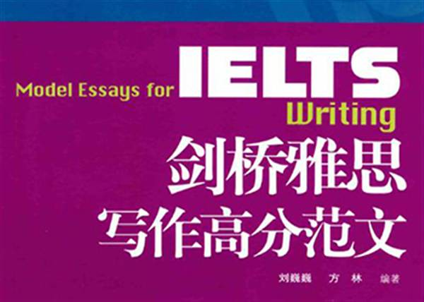 Model Essays for Ielts writing ( the newest topic trend in Ielts Writing Exam)