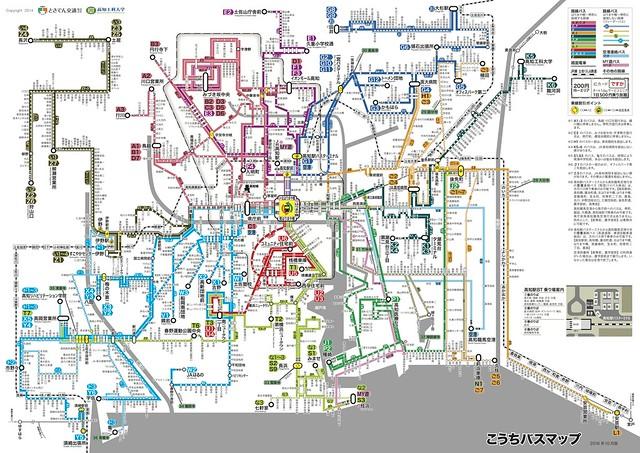 こうちバスマップ【2016年10月版】