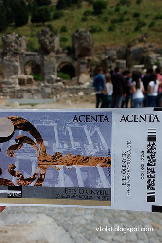 20160508_111801 ephesus entrance ticket1crw