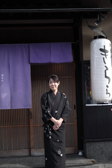 The proprietress of Gion-Kirara, Kyoto
