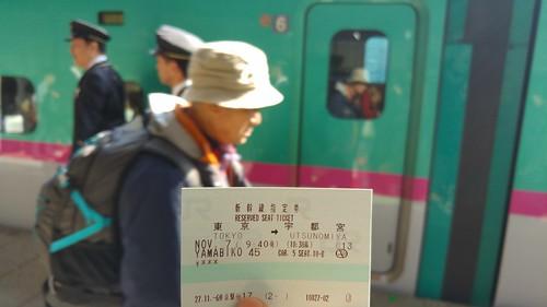 Tokyo to Utsunomiya JR Yamabiko train