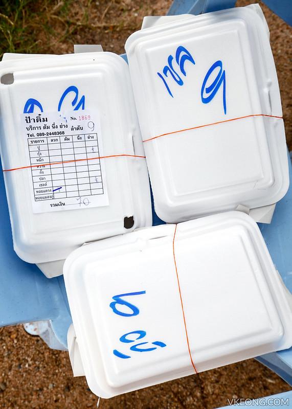 Lan Pho Fish Market Seafood Boxes