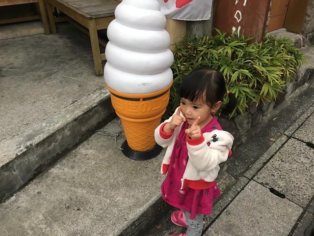 繼續收集各種霜淇淋燈