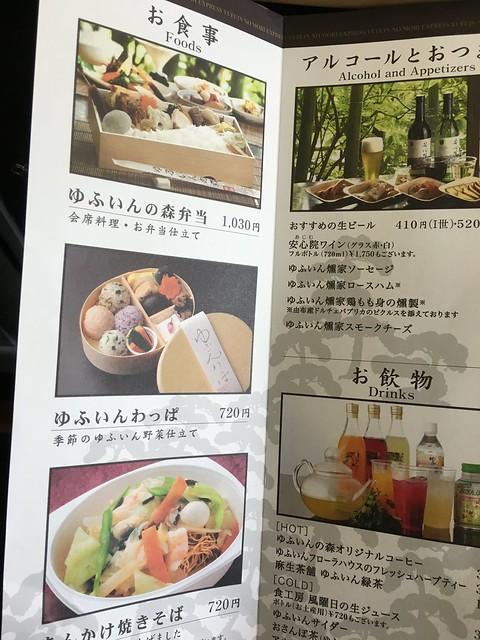 列車上有餐點可以選購