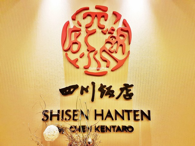 Shisen Hanten Signage